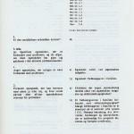 fut1990nr052